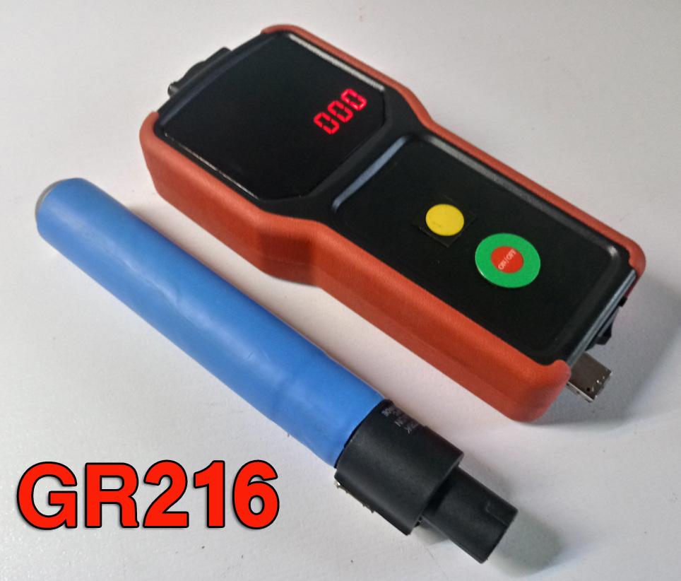 ردیاب تصویری GR2